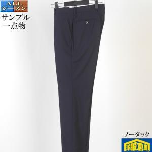 SP2007−82サイズ2タックスラックス 起毛織り柄 薄茶色|y-souko