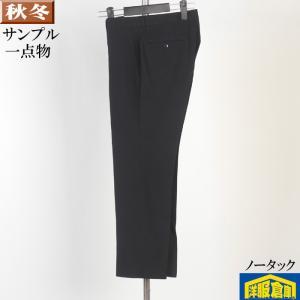 SP2020−Lサイズコーデュロイパンツ 緑色|y-souko
