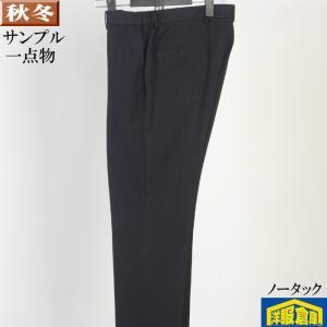 SP2021−Lサイズコーデュロイパンツ 濃茶色|y-souko