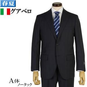 A体 イタリアGUABELLO グアベロ社 Super120'sノータックスリム ビジネススーツ メンズ22000 sRS3027|y-souko