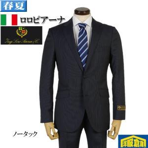 LoroPiana ロロピアーナ 社生地ノータック スリム  ビジネススーツ メンズ 35000 sRS3029|y-souko