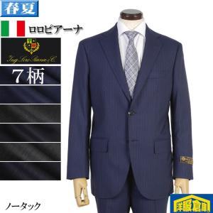 LoroPiana ロロピアーナ  ZELANDER ジランダーノータック スリム ビジネス スーツ メンズ 37000 全7色 sRS7031|y-souko