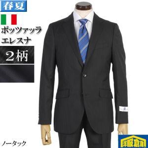 Y A AB体 BOZZALA&LESNA ボッツァッラエレスナノータック スリム ビジネス スーツ メンズ全2柄 24000 sRS7035|y-souko