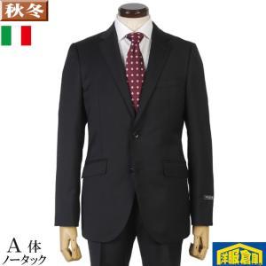 A体  Woven in Italy イタリー製生地ノータック スリム ビジネス スーツ メンズ黒無地 ウール100% 21000 sRS8034|y-souko