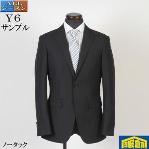 スーツ ノータック スリム ビジネススーツ メンズ Y6 ストレッチ素材 洗えるパンツ 黒無地 9000 SS2001|y-souko