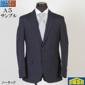 スーツ ノータック スリム ビジネススーツ メンズ A5 ウォッシャブル 紺ストライプ 7000 SS2002|y-souko