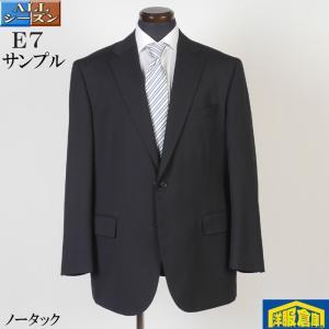 スーツ ノータック スリム ビジネススーツ メンズ E7 ビッグサイズ ウォッシャブル 黒無地 9000 SS2004|y-souko