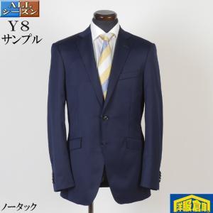スーツSS2008−AB7サイズノータックスリムビジネススーツ濃紺 ストライプ柄 11000|y-souko
