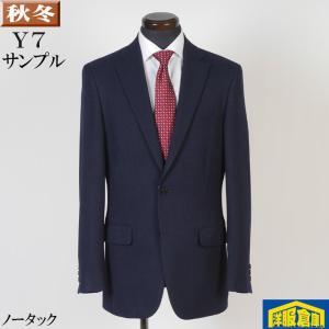 スーツ ノータック ビジネススーツ メンズ Y7 ウォッシャブル 濃紺チェック 9000 SS2013|y-souko