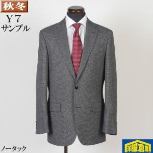 スーツ ノータック ビジネススーツ メンズ Y7 ウォッシャブル グレー千鳥格子 9000 SS2014|y-souko