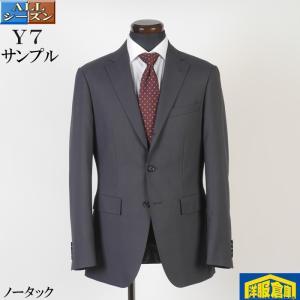 スーツSS2032−A5サイズノータックスリムビジネススーツ濃紺 ストライプ柄 11000|y-souko