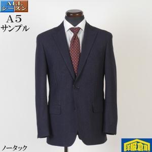 スーツSS2034−AB7サイズノータックスリムビジネススーツ濃紺 ストライプ柄 11000|y-souko