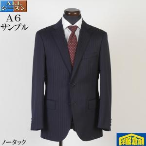 スーツSS2038−Y7サイズノータックスリムビジネススーツ黒無地 9000|y-souko