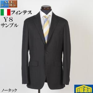 スーツ 1タック ビジネススーツ メンズ Y8  FINTES Super120's 段返り3釦 ストレッチ 16000 SS2102|y-souko