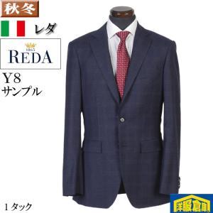 スーツ 1タック ビジネススーツ メンズ Y8 イタリア「REDA」Super110's 段返り3釦 16000 SS2103|y-souko
