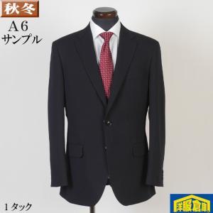 スーツ ノータック ビジネススーツ メンズ A6 ウォッシャブル 濃紺ストライプ柄 9000 SS2104|y-souko