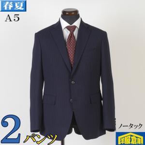 スーツ ビジネススーツ メンズ ノータック A5 ビジネス 春夏 紳士 スリム タックなし 7000 SS3001|y-souko
