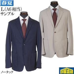 スーツ ビジネススーツ メンズ ノータック ビジネス 春夏 紳士 スリム タックなし 9000 SS3004 y-souko