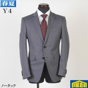 スーツ ビジネス メンズ ノータック スリム ウール100% A7 ビジネス 春夏 紳士 タックなし 13000 SS3005 y-souko