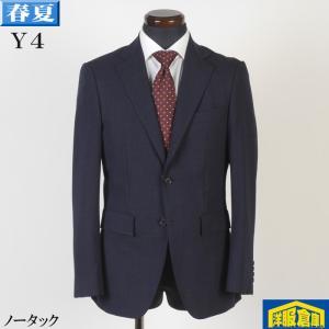 スーツ ビジネス メンズ ノータック  Y7 ビジネス 春夏 紳士 スリム タックなし 12000 SS3006|y-souko