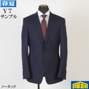 スーツ ビジネス メンズ ノータック A5 ビジネス 春夏 紳士 スリム タックなし 13000 SS3007 y-souko