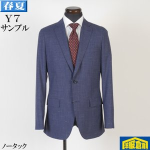 スーツ ビジネス メンズ ノータック Y5 ビジネス 春夏 紳士 スリム タックなし 11000 SS3008 y-souko