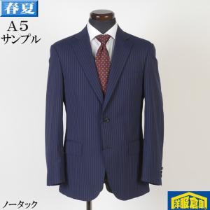 スーツ ビジネス メンズ ノータック スリム A5 ビジネス 春夏 紳士 タックなし 11000 SS3010 y-souko