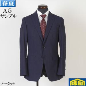 スーツ ビジネス メンズ ノータック スリム A5 ビジネス 春夏 紳士 タックなし 11000 SS3011|y-souko