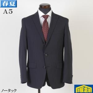 スーツ ビジネス メンズ ノータック スリム Y7 ビジネス 春夏 紳士 タックなし 12000 SS3012|y-souko