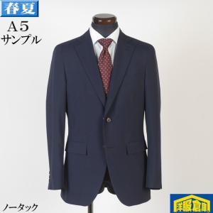 スーツ ビジネス メンズ ノータック スリム Y7 ビジネス 春夏 紳士 タックなし 12000 SS3013|y-souko