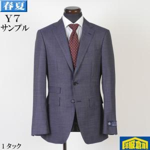 スーツ 1タック ビジネススーツ メンズ ウォッシャブル アジャスター付き 3L ビジネス 春夏 紳士 タック付き 9000 SS3101|y-souko