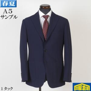 スーツ 1タック ビジネススーツ メンズウォッシャブル アジャスター付き 3L ビジネス 春夏 紳士 タック付き 9000 SS3102|y-souko