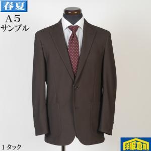 1タック 2パンツ ビジネススーツ メンズウォッシャブル アジャスター付き 3L ビジネス 春夏 紳士 タック付き 12000 SS3103|y-souko
