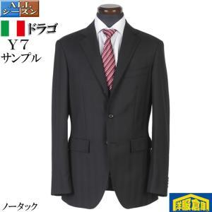 スーツ ビジネススーツ メンズ  ビジネス 2パンツ ノータック スリム 紳士 タックなし ウォッシャブル Y7 12000 SS4004|y-souko