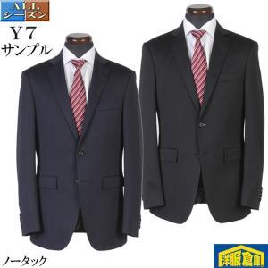 スーツ ビジネススーツ メンズ ビジネス ノータック スリム 紳士 タックなし ウール100% A5 13000 SS4006|y-souko