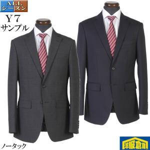 スーツ ビジネススーツ メンズ ビジネス ノータック スリム 紳士 タックなし A5  9000 SS4008|y-souko