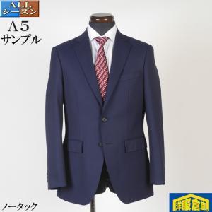スーツ ビジネススーツ メンズ ビジネス ノータック スリム 紳士 タックなし A5 10000 SS4009|y-souko