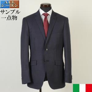 スーツ ビジネススーツ メンズ イタリア ブランド ノータック スリム 紳士 タックなし Y7 16000 SS4014|y-souko