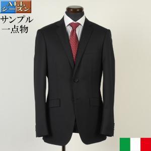 スーツ ビジネススーツ メンズ スーツ ノータック スリム 紳士 タックなし イタリア ブランド Y8  16000 SS4017|y-souko