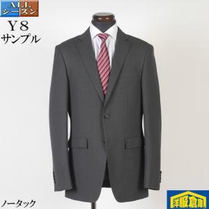 スーツ ビジネススーツ メンズ スーツ ノータック スリム 紳士 タックなしイタリア ブランド Y7  16000 SS4018|y-souko