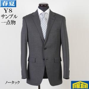 ノータック スリム ビジネススーツ メンズシングル段返り3釦 Y8 サイズ限定 9000 SS5002|y-souko