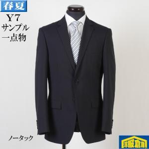 ノータック スリム ビジネススーツ メンズ Y7 サイズ限定 9000 SS5003|y-souko