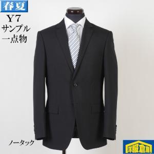 ノータック スリム ビジネススーツ メンズ Y7 サイズ限定 11000 SS5004|y-souko