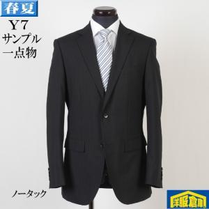 ノータック スリム ビジネススーツ メンズ Y7 サイズ限定 7000 SS5005|y-souko