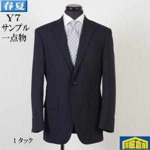 1タック ビジネススーツ メンズウォッシャブル対応 Y7 サイズ限定 7000 SS5006|y-souko