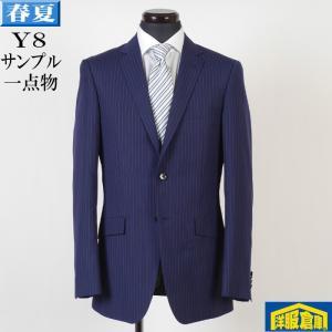 ノータック スリム ビジネススーツ メンズストレッチ素材 Y8 サイズ限定 9000 SS5008|y-souko