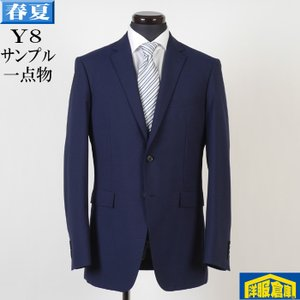 ノータック スリム ビジネススーツ メンズストレッチ素材 Y8 サイズ限定 9000 SS5009|y-souko
