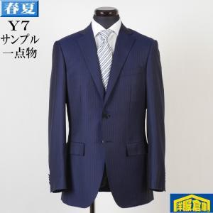 ノータック スリム ビジネススーツ メンズ毛100%素材 Y7 サイズ限定 13000 SS5010|y-souko