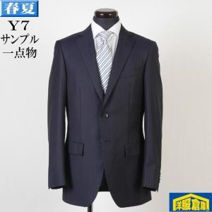 ノータック スリム ビジネススーツ メンズ毛100%素材 Y7 サイズ限定 13000 SS5011|y-souko