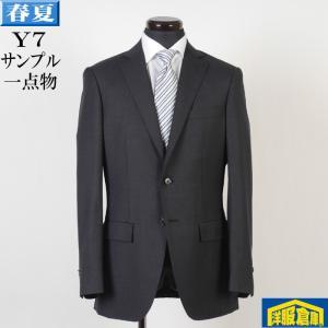 ノータック スリム ビジネススーツ メンズ毛100%素材 Y7 サイズ限定 16000 SS5012|y-souko